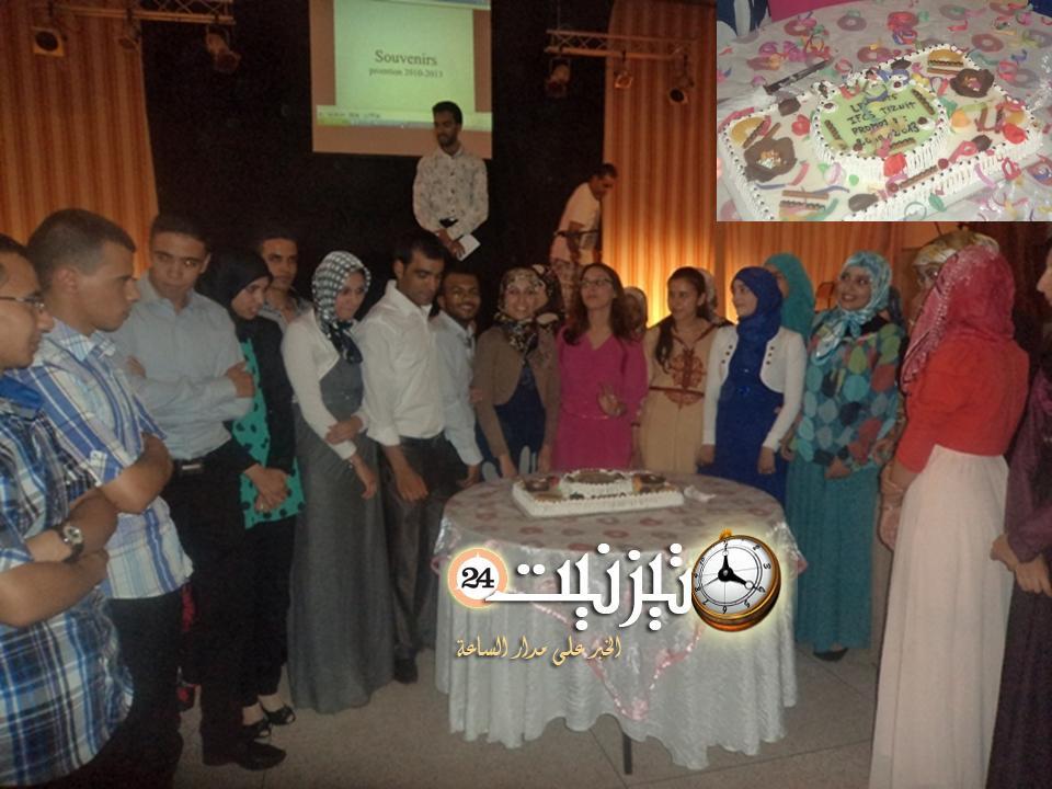 طلبة وطالبات معهد تأهيل الأطر الطبية بتيزنيت يحتفلون بتخرجهم