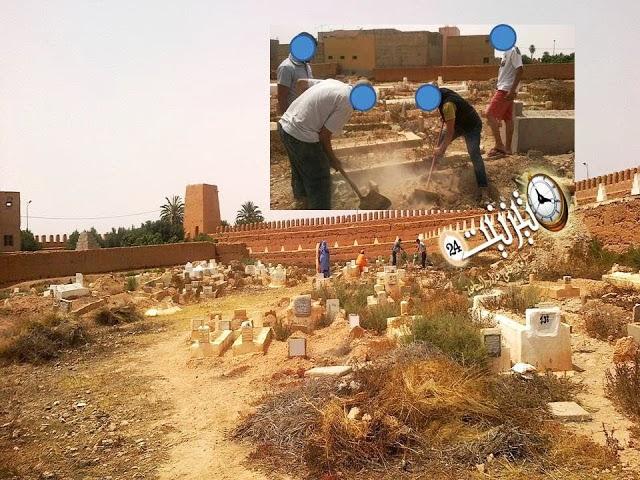 ساكنة اداكفا بتيزنيت تنظم وقفة احتجاجية تنديدا بانتهاك حرمة مقبرة سيدي بوجبارة