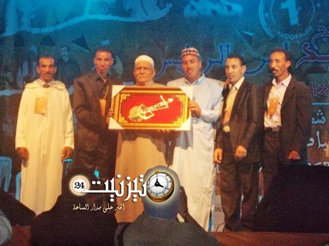 اختتام فعاليات الدورة الأولى لملتقى الحاج بلعيد لفن الروايس