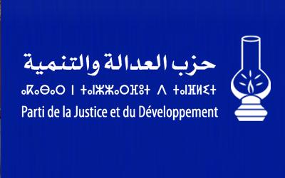 بيان المجلس الاقليمي الرابع لحزب العدالة والتنمية باقليم تيزنيت