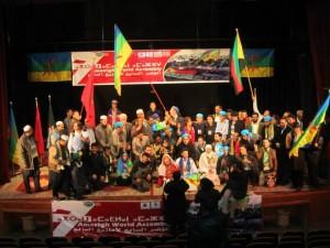 مؤتمر صحفي للكونكريس العالمي الأمازيغي بعد انتخاب مكتبه الجديد بتيزنيت