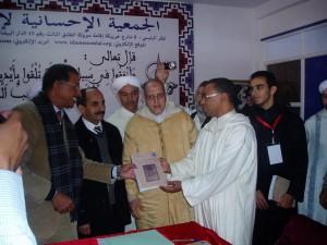 """اختتام ندوة كتاب """"امحمد بن سليمان السملالي الجزولي"""" بالإعلان عن تأسيس مركز للتراث بتيزنيت"""