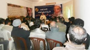 جماعة العدل والإحسان بتيزنيت تخلد ذكرى رحيل إمامها الشيخ عبد السلام ياسين