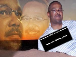 """أسرة تيزنيت 24 تعزي في وفاة الزميل الصحفي """"إبراهيم مرزاقي"""" رئيس نادي الصحافة بورززات"""
