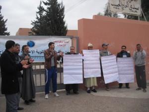 وقفة احتجاجية ضد إدارة ثانوية سيدي الحاج الحبيب