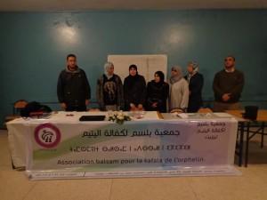 انتخاب المكتب المسير الجديد لجمعية بلسم لكفالة اليتيم
