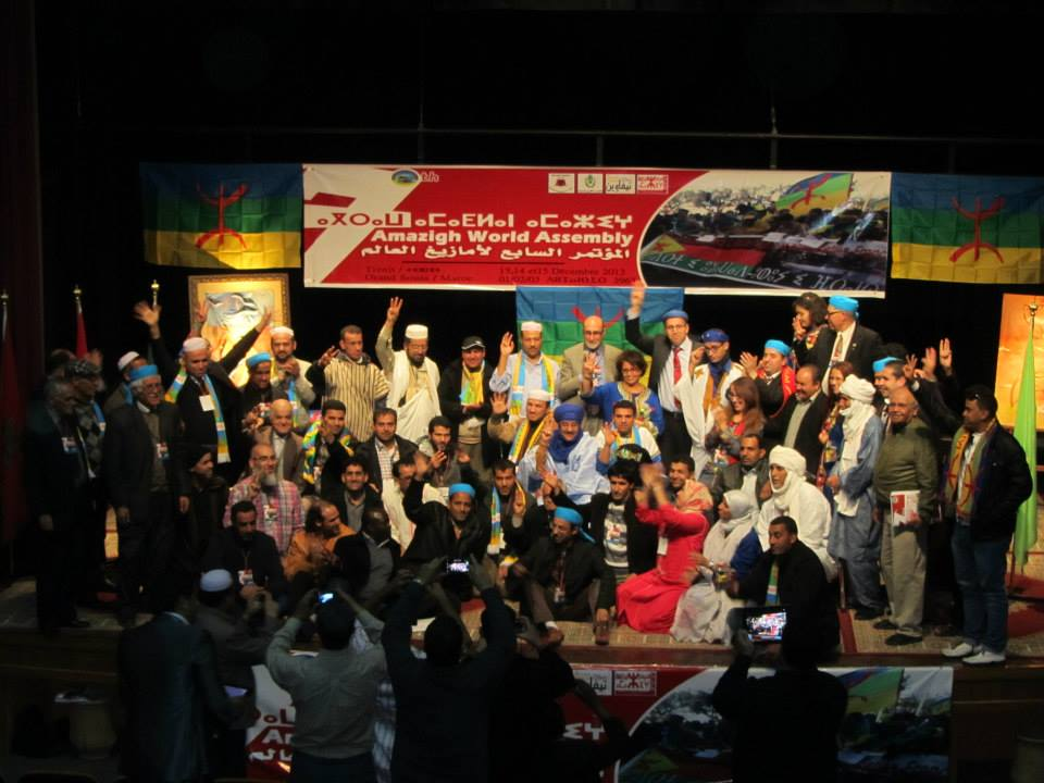 التجمع العالمي الأمازيغي يصدر بيانا حول الإحصاء بالمغرب