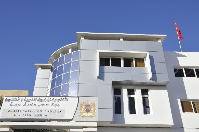 بنيات الاستقبال تتعزز بـ9 مؤسسات تعليمية و6 داخليات جديدة وتوسيع وتعويض 133 حجرة دراسية بجهة سوس ماسة درعة