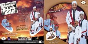إصدار فني جديد لمجموعة تروا الحاج بلعيد
