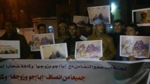 """صرخة السيدة""""إجو بكاس"""" وزوجها تصل إلى باب الرميد والمحتجون يطالبون الوزير بفتح تحقيق عاجل"""