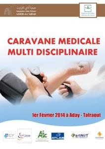 حملة طبية متعددة التخصصات لجمعية أداي تافراوت