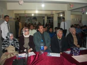 نزلاء و نزيلات دار الطالب إرسموكن يحتفلون بدخول السنة الأمازيغية الجديدة 2964