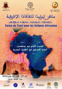غدا تنطلق فعاليات ملتقى تيزنيت للثقافات الحضرية / بلاغ