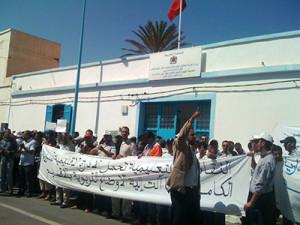 وقفة احتجاجية إنذارية يوم الجمعة 31 يناير أمام نيابة التعليم بسيدي إفني