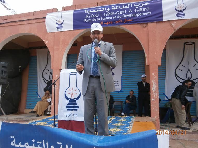 الوزير الشوباني بالأخصاص وميراللفت لمؤازرة مرشح المصباح بسيدي إفني