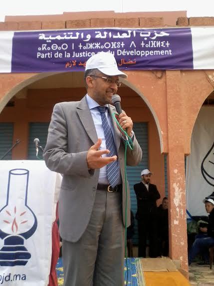 الوزير الشوباني يجتاز امتحانا شفويا الخميس المقبل بالجامعة