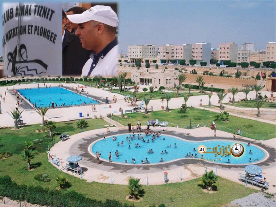 تجديد الثقة في جمال أبحمان رئيسا لأمل تيزنيت للسباحة والغوص