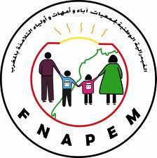انقسام في صفوف الاتحاد الجهوي لفدرالية جمعيات الأمهات والآباء بسوس