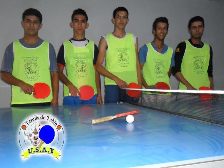 أمل تيزنيت لكرة الطاولة يشارك في منافسات الاقصائيات الجهوية لكأس العرش بمدينة أكادير.
