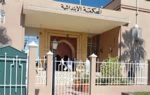 المحكمة الابتدائية بمدينة تزنيت النظر في ملف الناشط الحقوقي الخليل الريفي