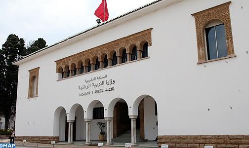 تقرير عن اجتماع اللجنة المكلفة بالنظام الأساسي