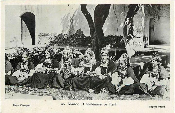 صور تاريخية عن تيزنيت