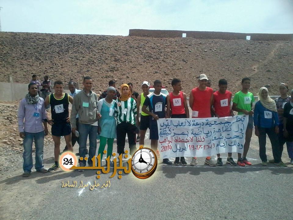 جمعية درعة لألعاب القوى بجماعة مزكيطة عمالة زاكورة تدشن أنشطتها الرياضية