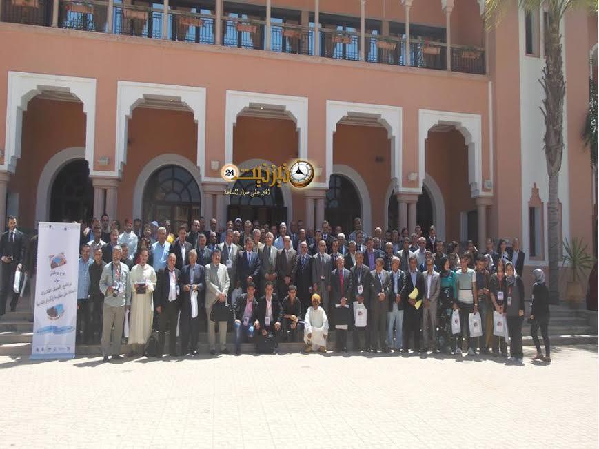 بلدية تيزنيت تشارك في أشغال يوم دراسي حول برنامج  المحافظة على منظومة إيكودار (المخازن الجماعية)