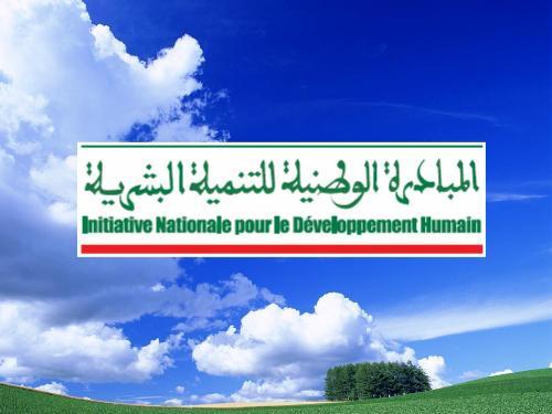 المبادرة الوطنية للتنمية البشرية بتيزنيت