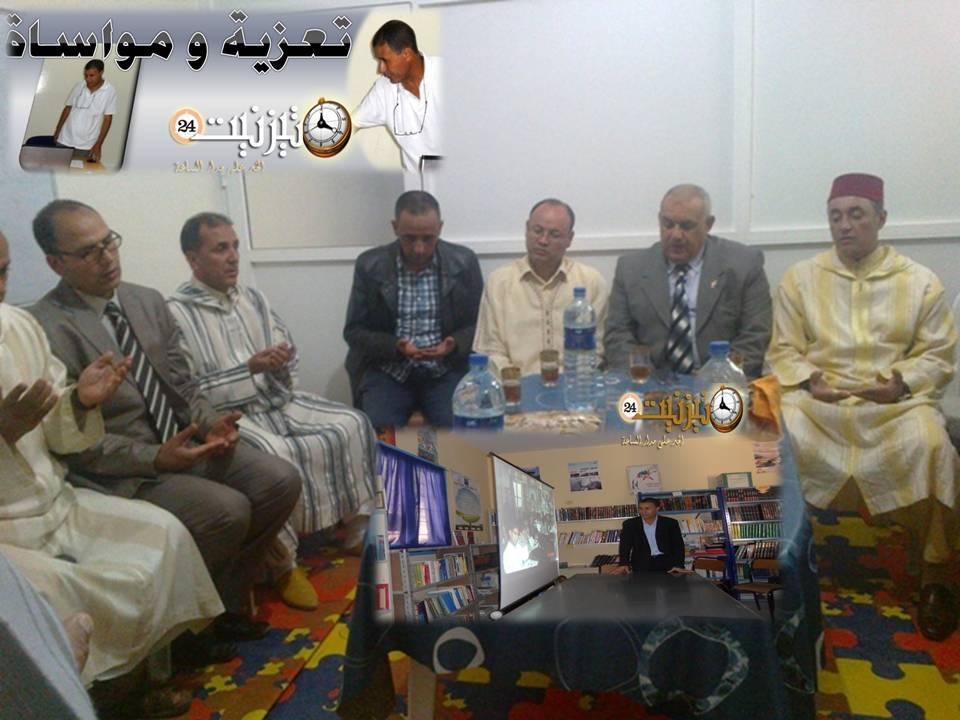 """عامل الإقليم ومدير الأكاديمية يقدمان التعازي في وفاة المفتش """"محمد منها"""" والجنازة ظهر اليوم السبت بمسجد السنة بتيزنيت"""