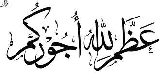 تعزية إلى أسرة : العربي بن اليزيد أقشوش