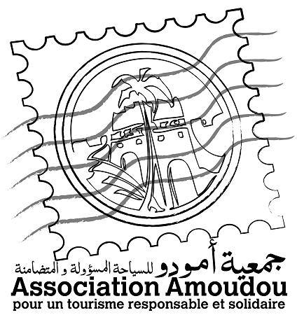جمعية أمودو تعقد اجتماعا تشاوريا مع جمعيات أحياء المدينة القديمة