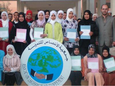جمعية الأخصاص للتنمية تحتفي بالذكرى العشرين لتأسيسها