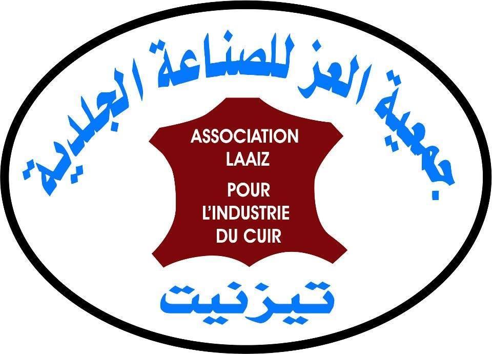 جمعية العز للصناعة الجلدية بتيزنيت تشارك في فعاليات الملتقى الدولي الثاني للصناعة التقليدية بمدينة الداخلة