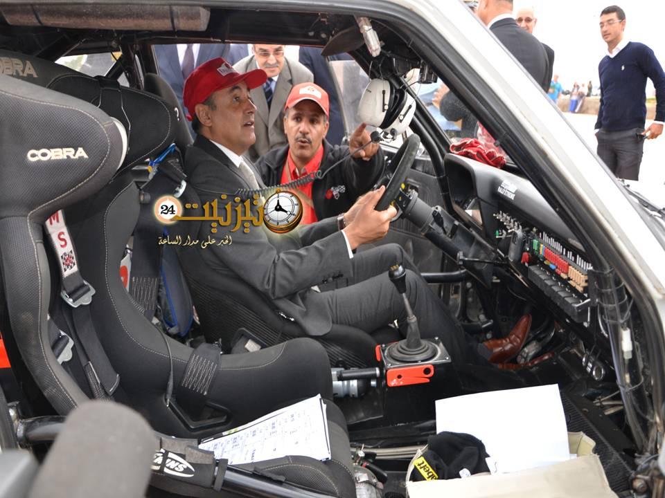انطلاق المحطة الثانية لرالي السيارات الكلاسيكية المغرب بتيزنيت