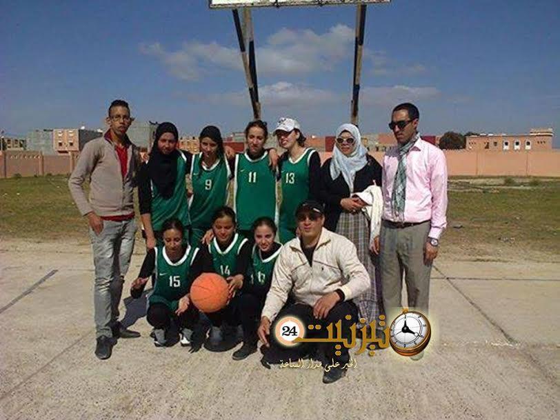 فريق كرة السلة لدار الطالبة بتيزنيت تتأهل لنهائي البطولة الوطنية
