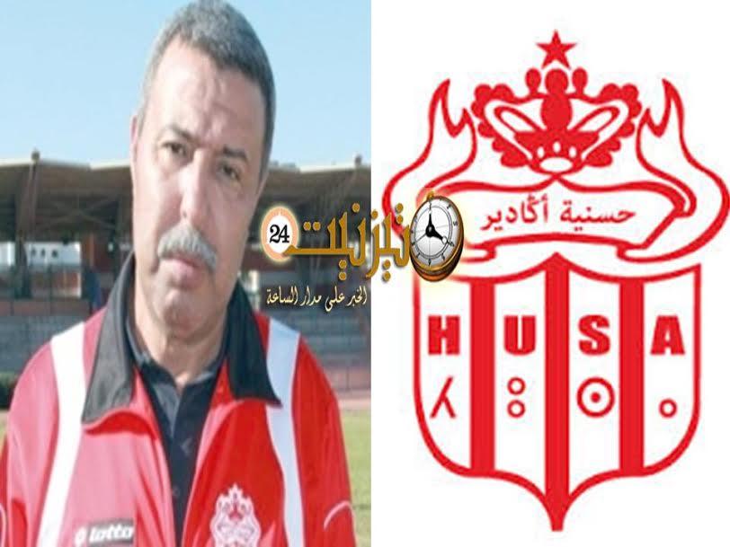 حسنية أكادير ينفصل عن مدربه مصطفى مديح