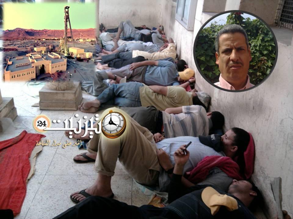 حول إغلاق منجم الذهب بتافراوت من زاوية نظر مسؤول بالاتحاد المغربي للشغل بتيزنيت