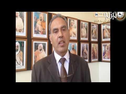النيابة الإقليمية لقدماء المقاومين وأعضاء جيش التحرير بتيزنيتتخلد اليوم العالمي للمتاحف