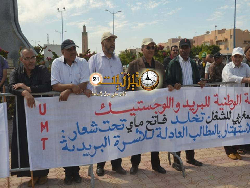 مطالب  الاتحاد المغربي للشغل بتيزنيت بمناسبة العيد الأممي فاتح ماي