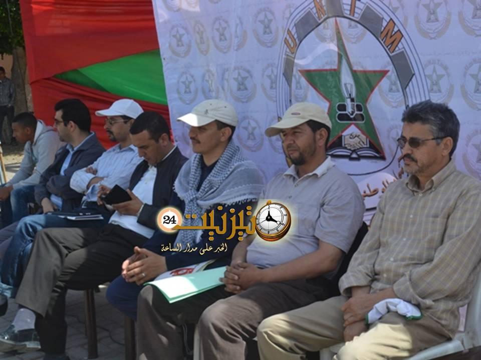 مطالب الاتحاد الوطني للشغل بتيزنيت بمناسبة العيد العمالي الأممي لسنة 2014