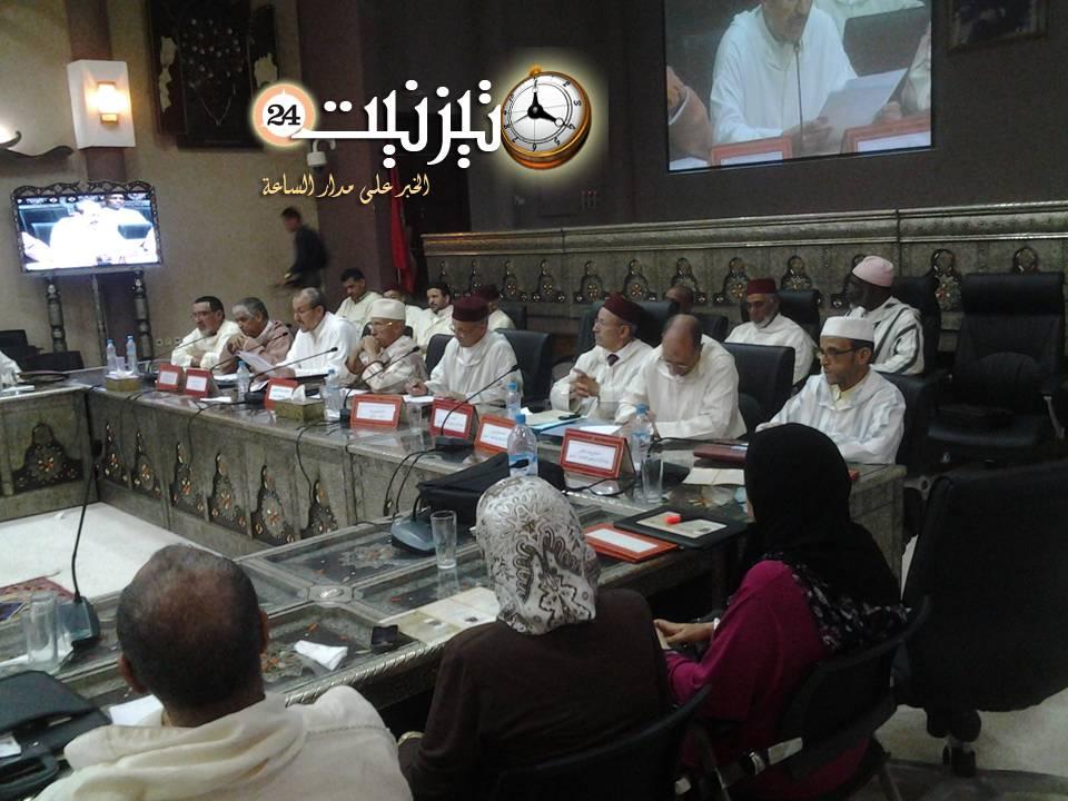 الاحتفاء بالذكرى الخمسين لوفاة العلامة محمد المختار السوسي بتارودانت / صور