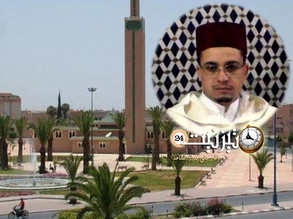 معاناة مؤطري ومؤطرات محو الأمية بمندوبية الشؤون الإسلامية بتيزنيت