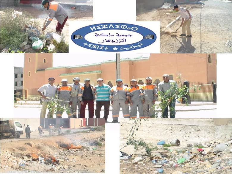 ساكنة حي الازدهار بتيزنيت تستقبل رمضان بحملة نظافة