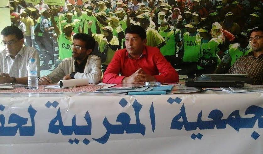 واقع حقوق الإنسان بجهة سوس من زاوية نظر الجمعية المغربية لحقوق الإنسان