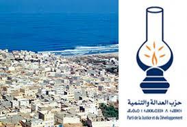 البيجيدي بسيدي افني يناقش تحديات قطاع الطرق بالإقليم