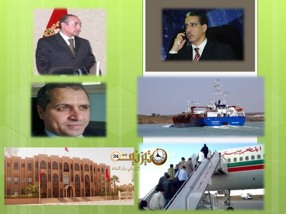لجنة مركزية من وزارة التجهيز تحل بعمالة تيزنيت لمناقشة مشروعي الميناء والمطار