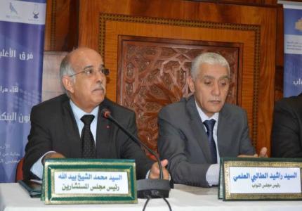 بيد الله وطالبي العلمي يفرضان «اللباس المنضبط» على موظفي البرلمان