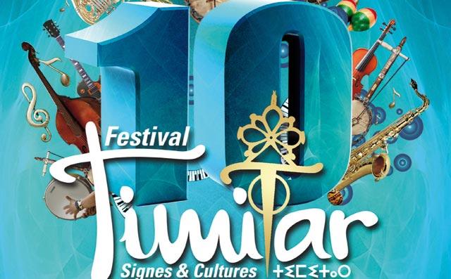 40 عرضا وأزيد من 300 فنان في الدورة الحادية عشرة لمهرجان تيميتار