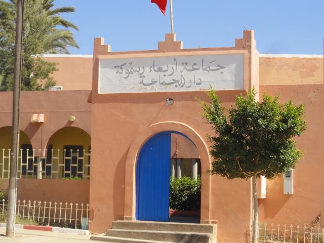 لماذا غاب جميع أعضاء رسموكة عن زيارة الوزيرة أفيلال لسد يوسف بن تاشفين